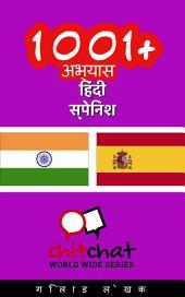 1001+ अभ्यास हिंदी - स्पेनिश