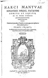 Commentariorum iuris pontificii in omnes quattuor ordinarias decretalium partes: 1