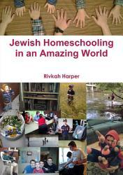 Jewish Homeschooling in an Amazing World
