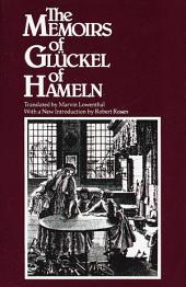 Memoirs of Gluckel of Hameln