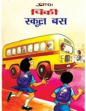 Pinki School Bus Hindi