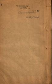 靖節先生集: 10卷,卷首,卷末