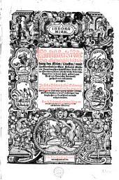 Künstlicher Bericht und allerzierlichste Beschreybung des edlen, uhesten, unnd hochberümbten Ehrn Friderici Grisonis neapolitanischen hochlöblochlin Adels :.