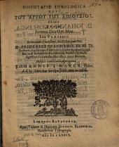 Disputatio theologica peri tou artou tou epiousiou prima: Qvam ... sub præsidio ... Friderici Spanhemii, fil, Volume 1