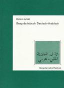 Gespr  chsbuch Deutsch Arabisch PDF
