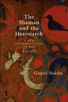 Shaman and the Heresiarch  The PDF