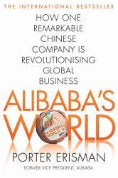 Alibaba S World Book PDF