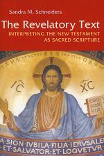 The Revelatory Text
