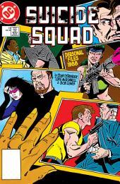Suicide Squad (1987 - 1992) #19