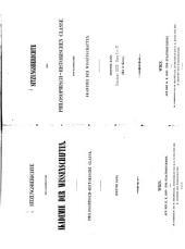 Beiträge zur Lösung akademischer Aufgaben: Band 1