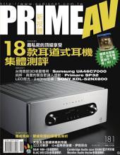 PRIME AV新視聽電子雜誌 第181期