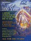 100 Year Patra Jyotish Panchang Vol. 1 Part 2