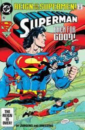 Superman (1987-2006) #82