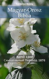 Magyar-Orosz Biblia: Karoli 1589 - Синодольный Перевод 1876