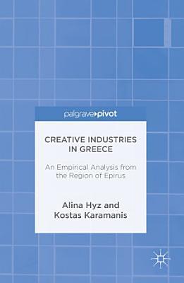 Creative Industries in Greece