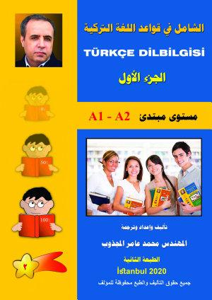 3                                                                                                      A1   A2 PDF