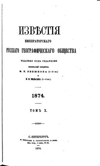 Izvestii   a    PDF