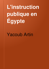 L'instruction publique en Égypte