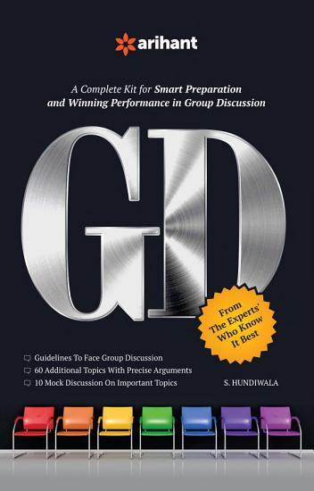 A Complete Kit for Group Discussion PDF