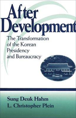After Development PDF