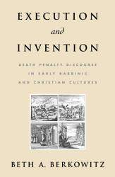 Execution And Invention Book PDF