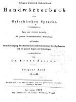 Handw  rterbuch der griechischen Sprache PDF