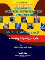 Scientific Encyclopedia science mathematics  engineering PDF