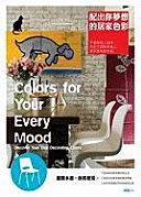 Colors for Your Every Mood PDF