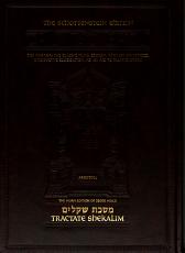 Talmud Bavli  Tractate Shevuos PDF