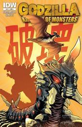 Godzilla: Kingdom of Monsters #12