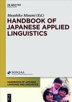 Handbook of Japanese Applied Linguistics