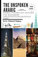 Arabic Vocabulary Builder for Beginners