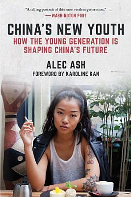 China s New Youth