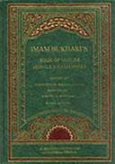 Imam Bukhari s Book of Muslim Morals and Manners PDF