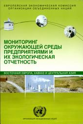 Environmental Monitoring and Reporting by Enterprises: Eastern Europe Caucasas and Central Asia