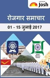 Rojgar Samachar ( 01-15 July 2017) e-Book