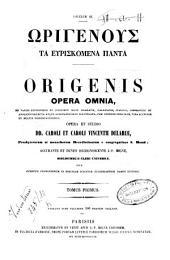 *Patrologia greca: 11: Origenous ta euriskomena panta