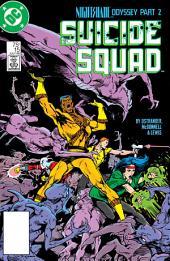 Suicide Squad (1987 - 1992) #15