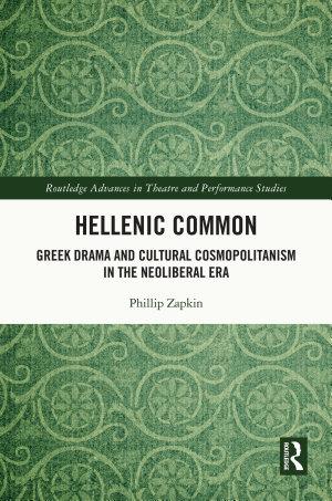 Hellenic Common