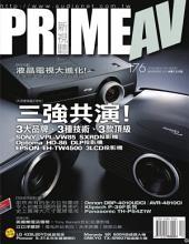 PRIME AV新視聽電子雜誌 第176期