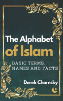 The Alphabet of Islam