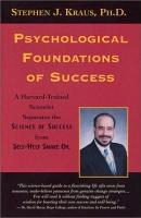 Psychological Foundations of Success PDF
