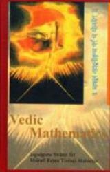 Vedic Mathematics Book PDF