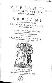 Ἀῤῥιανοῦ περὶ ἀναβάσεως Ἀλεξάνδρου ἱστοριῶν βιβλία ηʹ