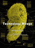 Technology Mirage