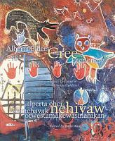 Alberta Elders  Cree Dictionary alperta Ohci Kehtehayak Nehiyaw Otwestam  kewasinahikan PDF