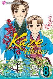 Kaze Hikaru: Volume 8