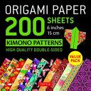 Origami Paper 200 Sheets Kimono Patterns 6  15 Cm