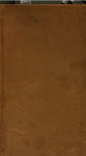留眞譜: 初編, 第 1-12 卷
