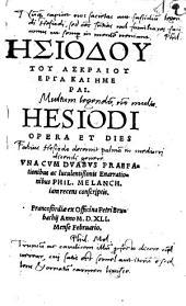 Hesiodi Opera et dies